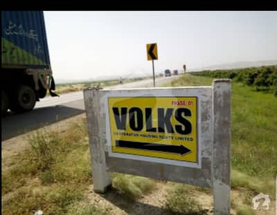 Files Available In Volks Cooperative Housing Society