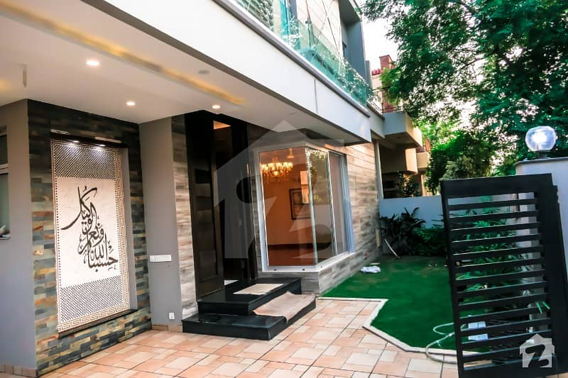 ڈی ایچ اے سٹی لاہور میں 4 کمروں کا 10 مرلہ مکان 2.7 کروڑ میں برائے فروخت۔