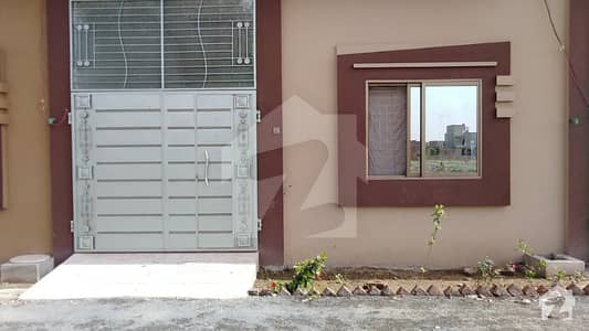 2.5 Marla House Is Available For Sale In Rana Town Lahore
