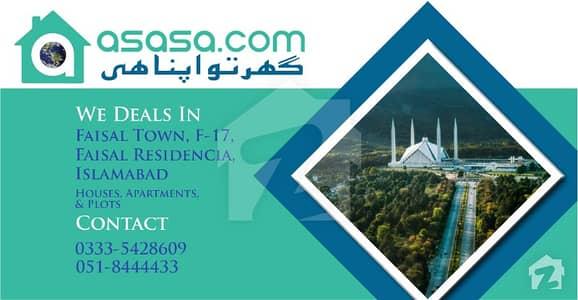 ایف ۔ 17/2 ایف ۔ 17 اسلام آباد میں 7 مرلہ رہائشی پلاٹ 66 لاکھ میں برائے فروخت۔