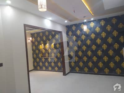 5 Marla Brand New House Available For Rent In L Block Near To Park In Wapda City Faisalabad