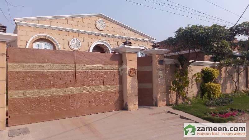 Multan cantt