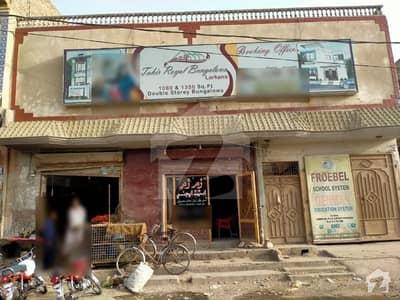 وکیل کالونی لاڑکانہ میں 9 کمروں کا 16 مرلہ مکان 5 کروڑ میں برائے فروخت۔