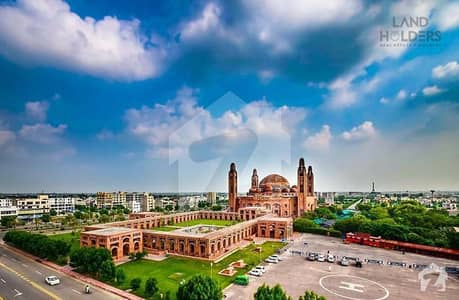 Builder Location Plot No 194 For Sale In Aa Block Sector D Bahria Town Lahore