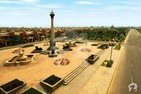 10 Marla Plot For Sale In Over Seas A Block Bahria Town