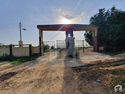 احسن گرینڈ سٹی کراچی میں 8 مرلہ رہائشی پلاٹ 34 لاکھ میں برائے فروخت۔