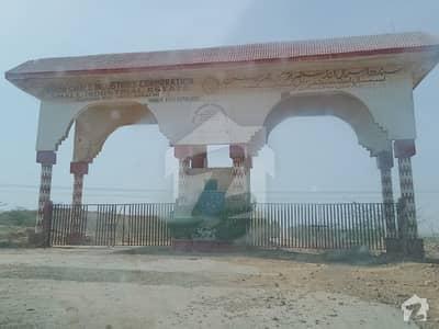 سکیم 45 کراچی میں 1 کنال صنعتی زمین 45 لاکھ میں برائے فروخت۔