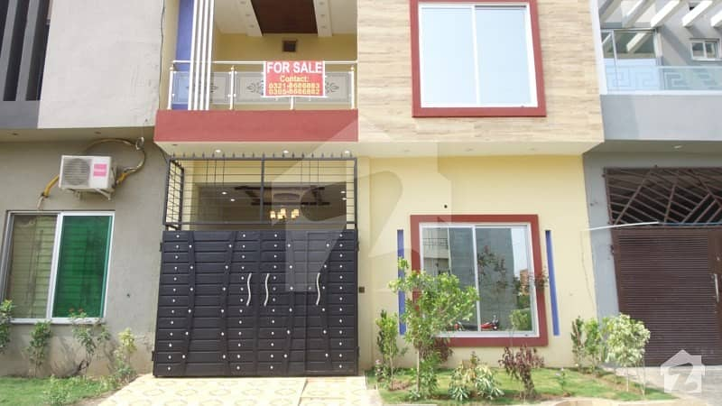 3 Marla House Is Available For Sale In Formanites Housing Society Block M Lahore
