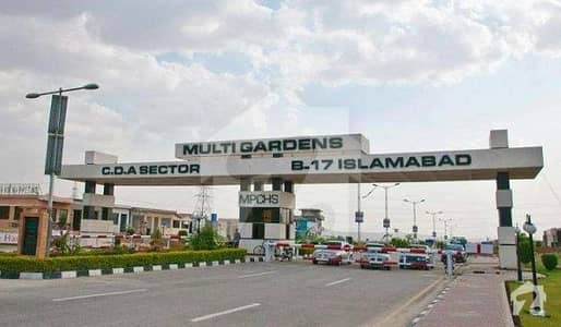 بی ۔ 17 اسلام آباد میں 17 مرلہ کمرشل پلاٹ 8.5 کروڑ میں برائے فروخت۔