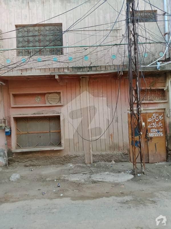 3.5 Marla  House For Sale    Satellite Town Block Y Bahawalpur