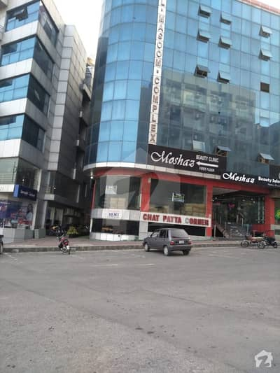 2 Bed Apartment for rent in Bahria Town Civic Center