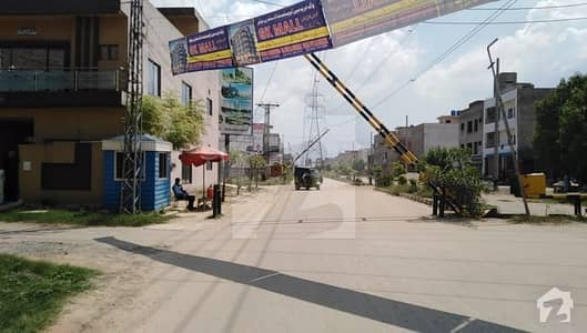 5 Marla Plot For Sale In Phase 2 Block F1 Pak Arab Society Lahore