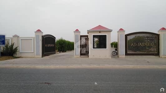 الجدید ریزیڈینسی کراچی میں 10 مرلہ رہائشی پلاٹ 75 لاکھ میں برائے فروخت۔