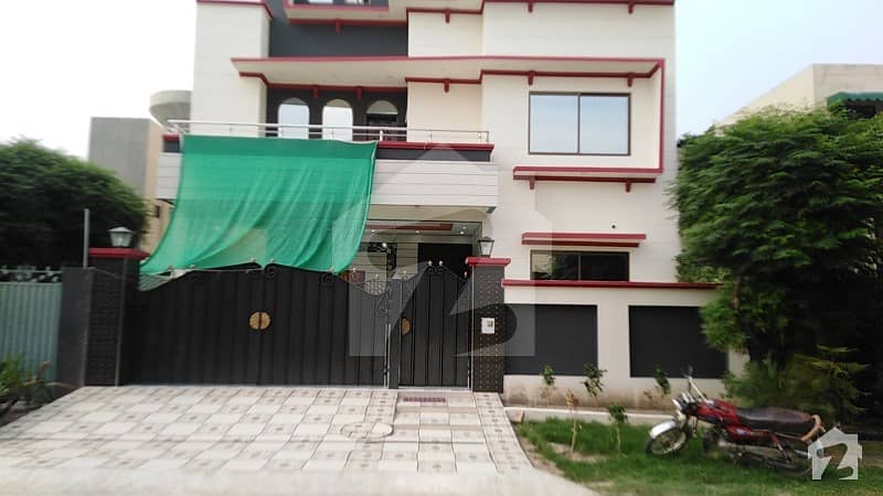 10 Marla Brand New House Is Available For Sale In Formanites Housing Scheme Block D Lahore