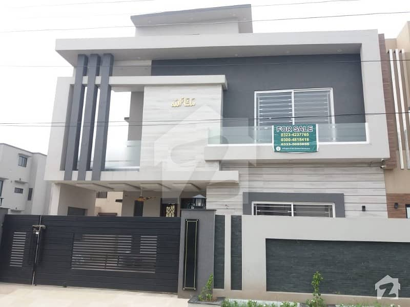 10 Marla Residential House Is Available For Sale At Tariq Garden Housing Scheme At Prime Location