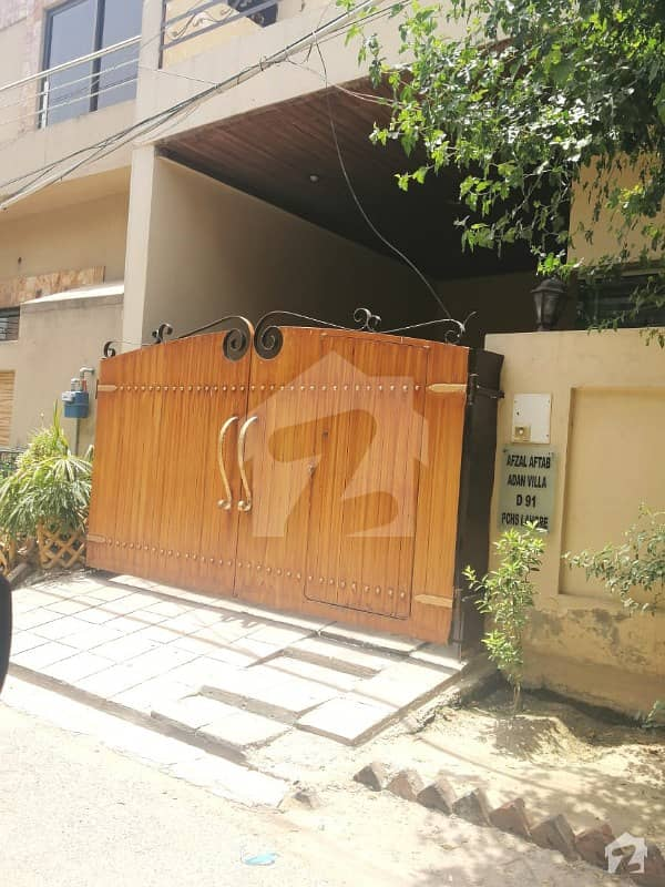 5 Marla House For Sale Block D House No 91