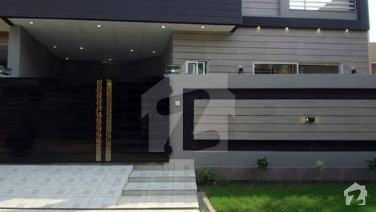 5 Marla House For Sale In A Extension Block Of State Life Phase 1 Lahore