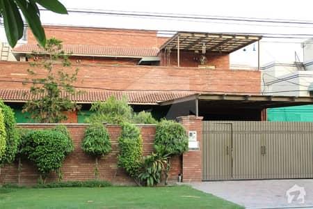 گارڈن ٹاؤن - اورنگزیب بلاک گارڈن ٹاؤن لاہور میں 4 کمروں کا 1 کنال مکان 5.5 کروڑ میں برائے فروخت۔