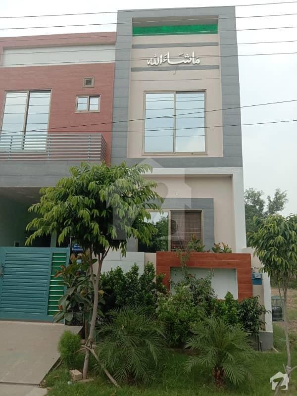 واپڈا سٹی فیصل آباد میں 4 کمروں کا 5 مرلہ مکان 1.1 کروڑ میں برائے فروخت۔