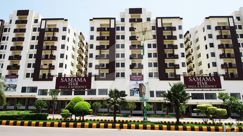 سماما سٹار مال اینڈ ریزیڈینسی گلبرگ گرینز گلبرگ اسلام آباد میں 1 کمرے کا 2 مرلہ فلیٹ 39 لاکھ میں برائے فروخت۔