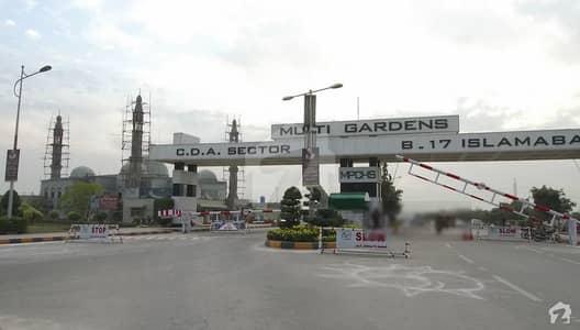 بی ۔ 17 اسلام آباد میں 9.33 کنال کمرشل پلاٹ 60 کروڑ میں برائے فروخت۔
