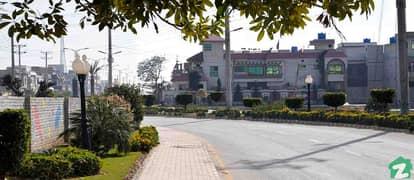 Pakistan Medical Housing Society