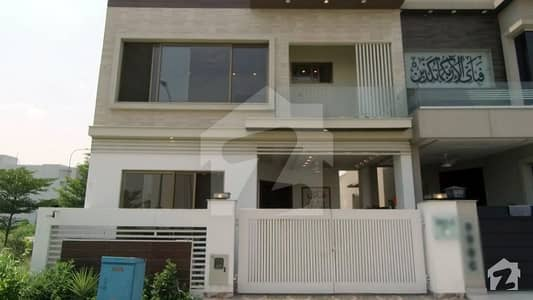 5 Marla Brand New Bungalow Is Available For Sale In DHA 9 Town Block C Lahore