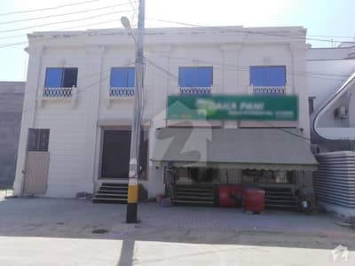 1 Marla Commercial Shop Available For Rent