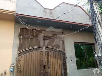 3.5 Marla House For Sale In Johar Town