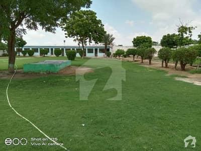 شاہراہِ فیصل کراچی میں 2 کنال زرعی زمین 15 لاکھ میں برائے فروخت۔