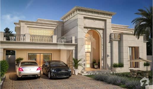 Ten Marla Vila House For Sale In Capital Smart City On Installment