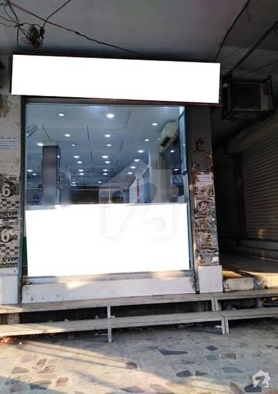 علامہ اقبال ٹاؤن ۔ کریم بلاک علامہ اقبال ٹاؤن لاہور میں 1 مرلہ دکان 2.25 کروڑ میں برائے فروخت۔