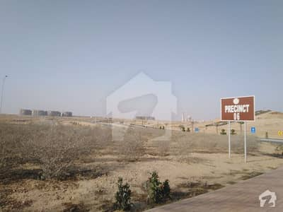 250 Yards Residential Plot For Sale In Bahria Town Precinct 6