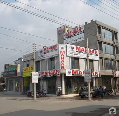 4 Marla Commercial Plot For Sale