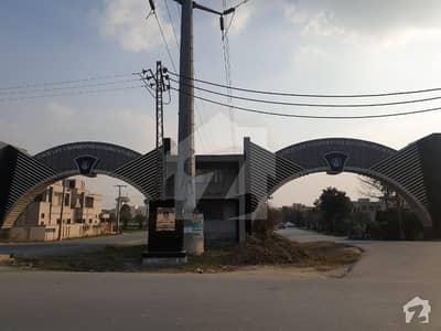 اسٹیٹ لائف فیز 1 - بلاک جی اسٹیٹ لائف ہاؤسنگ فیز 1 اسٹیٹ لائف ہاؤسنگ سوسائٹی لاہور میں 12 مرلہ رہائشی پلاٹ 1.05 کروڑ میں برائے فروخت۔