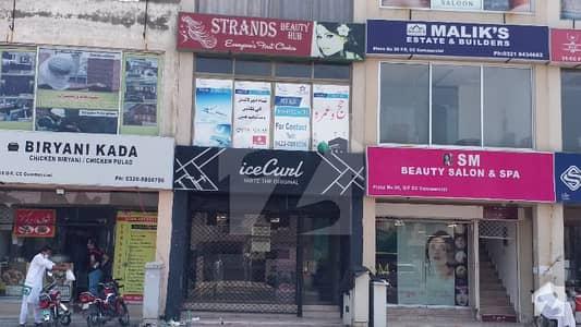 بحریہ ٹاؤن ۔ بلاک سی سی بحریہ ٹاؤن سیکٹرڈی بحریہ ٹاؤن لاہور میں 2 مرلہ کمرشل پلاٹ 2.3 کروڑ میں برائے فروخت۔