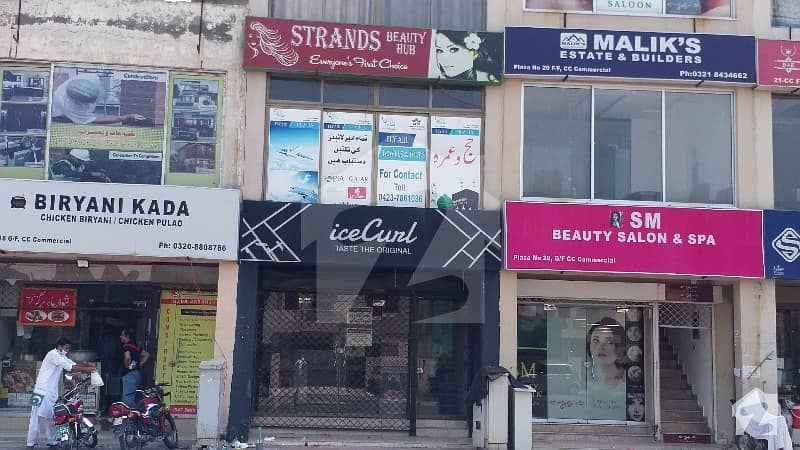 450  Square Feet Commercial Plot Is Available For Sale In Bahria Town