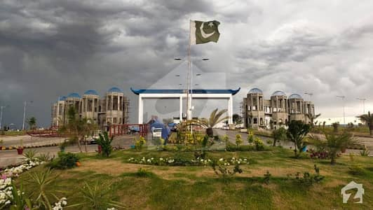 3 Marla Awami Residential Complex Naya Pakistan Housing Scheme Plot File Is Available For Sale