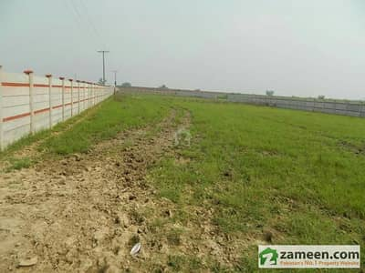 10 Marla Plot File For Sale In Wapda City