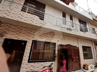 Beautiful 5 Marla House For Sale