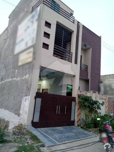 غوث گارڈن - فیز 4 غوث گارڈن لاہور میں 5 کمروں کا 6 مرلہ مکان 98 لاکھ میں برائے فروخت۔