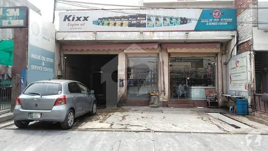 10 Marla Commercial Building For Sale In Jinnah Market Karim Block Allama Iqbal Town Lahore