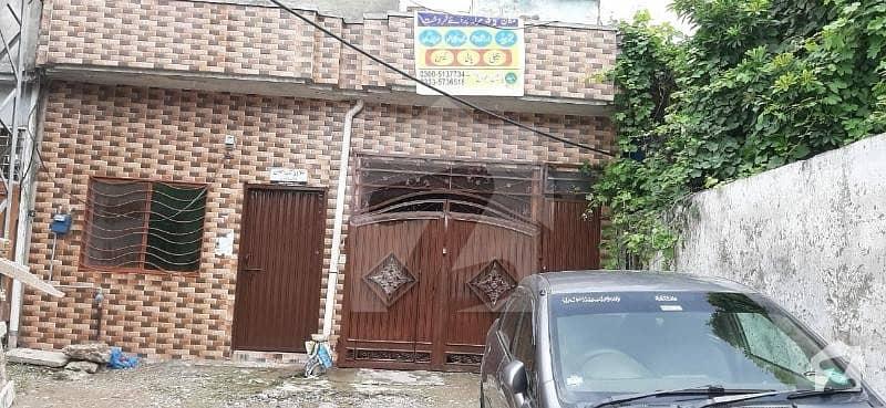 3.5 Marla House For Sale Sohan Islamabad