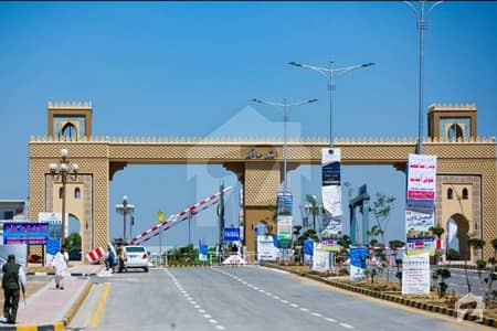 25x50 Prime Location Plot File For Sale In C-block Faisal Town F-18 Islamabad.