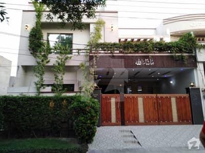 ایڈن گارڈنز فیصل آباد میں 4 کمروں کا 7 مرلہ مکان 1.8 کروڑ میں برائے فروخت۔