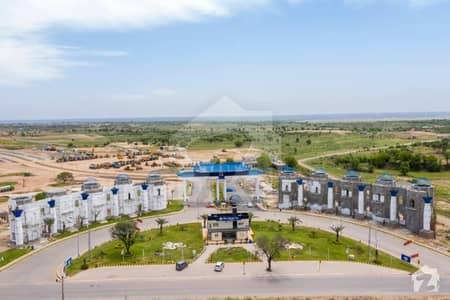 5 Marla Commercial Plot In Blue World City