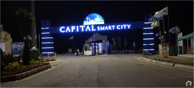 کیپٹل سمارٹ سٹی راولپنڈی میں 5 کمروں کا 10 مرلہ مکان 1.65 کروڑ میں برائے فروخت۔