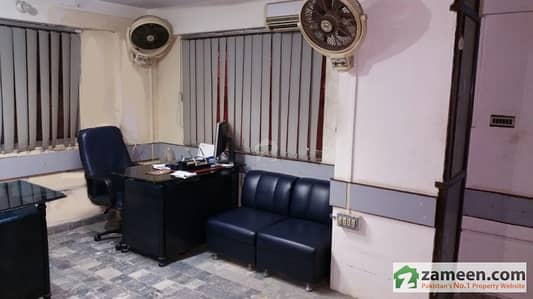Office Is Available Of Sale