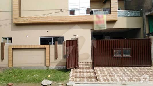 7.5 Marla Brand New House For Sale In C Block Of Architects Engineers Society Lahore
