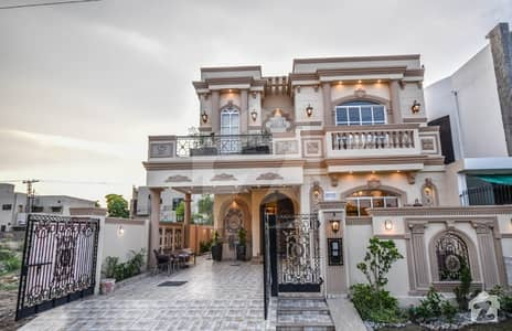 12 Marla House For Sale In A Block Of Dha Phase 8 Lahore